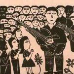 """CALL FOR PAPERS: II Internacional Symposium """"A Língua Portuguesa em Música: Diálogos"""""""